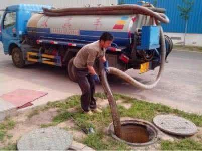 上海疏通下水道
