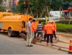 上海高压清洗疏通管道-上海专业大型管道疏通