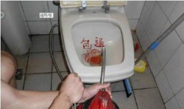 上海马桶疏通-上海家庭座便器疏通