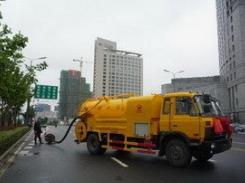 上海排污市政管道疏通-上海管道疏通公司