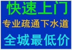 上海工程管道疏通-上海高压疏通管道