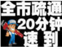 上海专业清理隔油池公司-上海隔油池清理记录