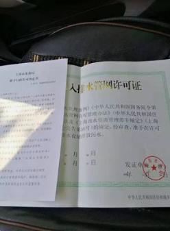 上海cctv检测检测清洗-上海管道全面检测