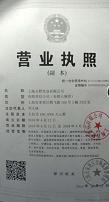 上海疏通排水管道公司-上海疏通管道服务
