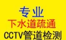 上海工厂管道修复-上海工业用管道检测